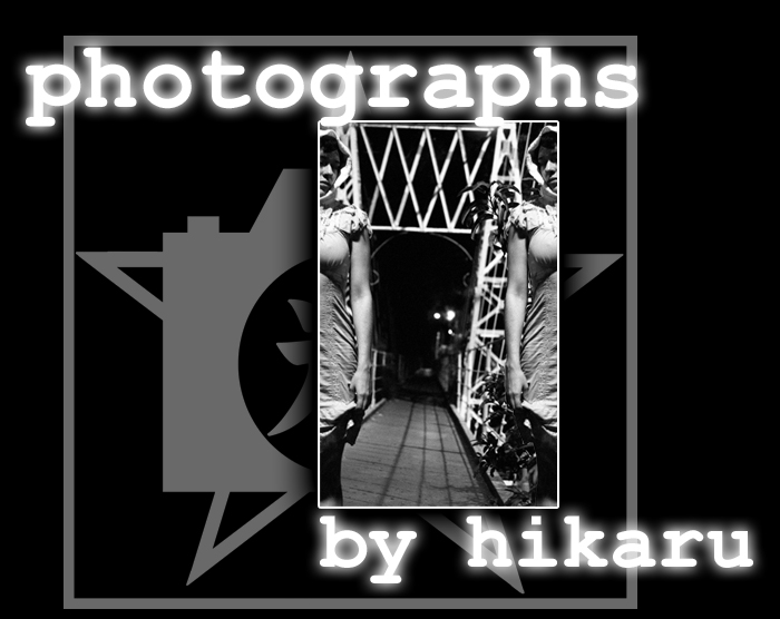 welcome to photographs by hikaru